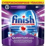 аксессуар для посудомойки Finish Quantum 170709142, средство для мытья посуды