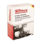 аксессуар для посудомойки Очиститель Filtero АРТ-706