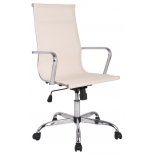 компьютерное кресло College H-966F-1, бежевое