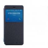 чехол для смартфона Nillkin Sparkle для Huawei Nova (T-N-HN-009), чёрный