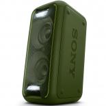 портативная акустика Sony GTK-XB5G, зеленая
