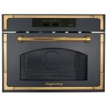 микроволновая печь Kuppersberg RMW 969 ANT, черная с бронзой