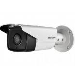 IP-камера видеонаблюдения Hikvision DS-2CD4A85F-IZHS