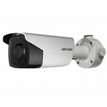 IP-камера видеонаблюдения Hikvision DS-2CD4A24FWD-IZHS