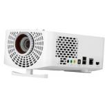 мультимедиа-проектор LG PF1500G (ультрапортативный)