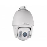 IP-камера видеонаблюдения Hikvision DS-2DF7284-AEL