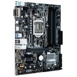 материнская плата Asus Prime B250M-A (LGA1151, Intel B250, 4xDDR4, mATX)