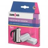аксессуар к бытовой технике Zumman 3033 (для удаления накипи)