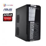 CompYou Home PC H575 (CY.575428.H575), купить за 21 449 руб.