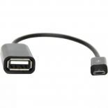 Кабель / переходник для телефона KS-is KS-133 (USB - microUSB, F/M, 10 см), черный, купить за 540руб.