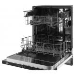 Посудомоечная машина Beko DIN 15310 (встраиваемая)