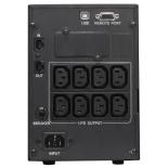 источник бесперебойного питания Powercom Smart King Pro+ SPT-1500 (1500 ВА/1050 Вт), черный