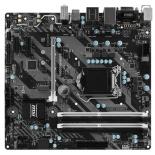 материнская плата MSI B250M Bazooka (mATX, LGA1151, Intel B250, 4xDDR4)