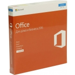 программа офисная MS Office Home and Business 2016 (32/64 бит, русский, DVD)