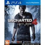 игра для PS4 Uncharted 4. Путь вора