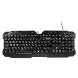 клавиатура Gembird KB-G10U, Черная
