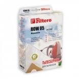 аксессуар к бытовой технике Filtero Пылесборники ROW 05 Экстра
