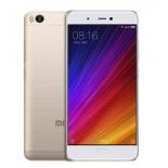 смартфон Xiaomi Mi5S 64Gb, золотистый