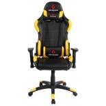 компьютерное кресло Red Square Pro, песочно-желтое