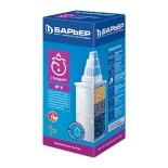 фильтр для воды Сменная  кассета Барьер  стандарт (4)