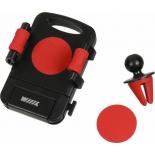 держатель Wiiix HT-WIIIX-01Vr красно-черный
