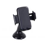 держатель/подставка для телефона Defender Car holder 103, автомобильный