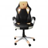 компьютерное кресло Red Square Comfort желтое