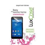 защитная пленка для смартфона LuxCase  для Sony Xperia E4/ E4 Dual, (Суперпрозрачная), 137х74 мм