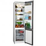 холодильник Beko CMV 533103 S