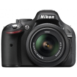 цифровой фотоаппарат Nikon D5200 KIT (AF-S DX 18-55mm II)