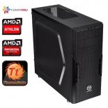 CompYou Home PC H555 (CY.538609.H555), купить за 29 330 руб.