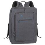 сумка для ноутбука Riva case 7590, серый