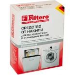 аксессуар к бытовой технике Filtero Очиститель от накипи АРТ-601 (200 мл)