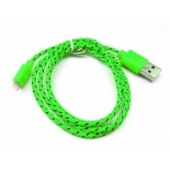 зарядное устройство Дата-кабель Smartbuy USB - 8-pin для Apple, нейлон, длина 1,2 м, зеленый (iK-512n green)/500