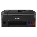 принтер струйный цветной Canon Pixma G4400 (настольный)
