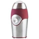Кофемолка Kelli KL-5054, сербристо-бордовый