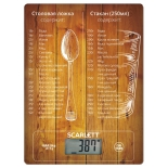 кухонные весы Scarlett SC-KS57P19 (рисунок)