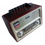 Радиоприемник Сигнал БЗРП РП-312 (венге)