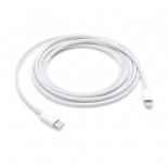 кабель (шнур) Apple MKQ42ZM/A (Lightning to USB-C Cable 2m), белый