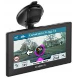 навигатор Garmin DriveAssist 50 RUS LMT (цветной экран)