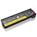 Аккумулятор для ноутбука Lenovo Thinkpad 68+ (0C52862), 72 Втч, Li-Ion