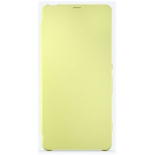 чехол для смартфона Sony Flip Cover для Xperia XA лайм