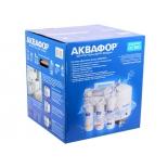 фильтр для воды Аквафор ОСМО 50 исполнение 5 (накопительный)