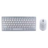 комплект Gembird KBS-7001 White USB