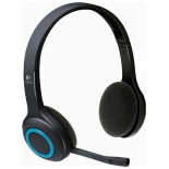 гарнитура для пк Logitech Wireless Headset H600