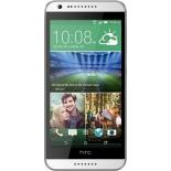 смартфон HTC Desire 620G белый/серый