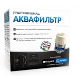 фильтр для воды Indesit C00091845