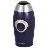 Кофемолка Lumme LU-2602, синий сапфир