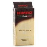 кофе Kimbo Aroma Gold 100% Arabic (250 гр)