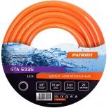 садовый шланг Patriot GTA5325 (поливочный)